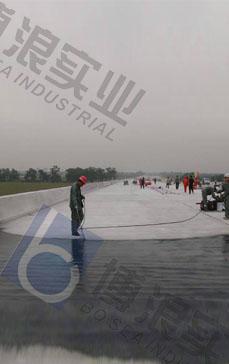 GBL道桥防水涂料