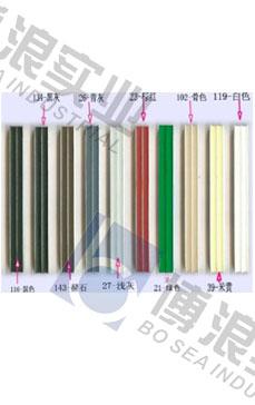 GBL高级多彩防霉填缝剂