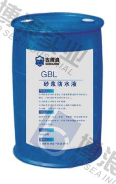 GBL砂浆防水液