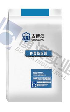 砂浆防冻剂