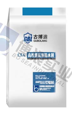 CSA高性能抗裂防水剂