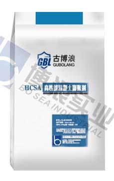 HCSA高性能混凝土膨胀剂
