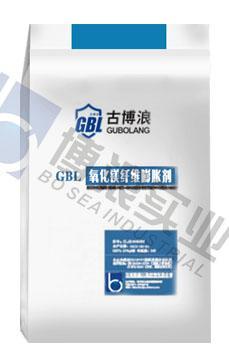 氧化镁纤维膨胀剂