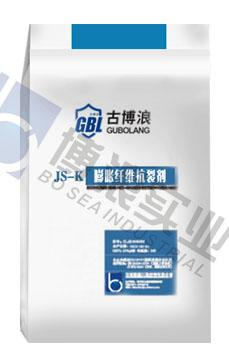 JS-K纤维膨胀抗裂剂