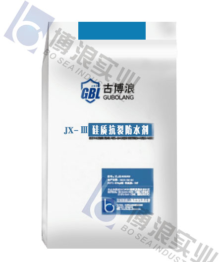 JX-Ⅲ硅质抗裂防水剂