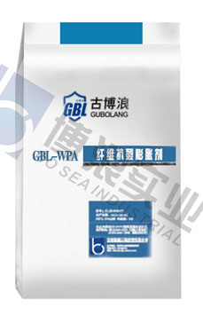 GBL-WPA纤维抗裂膨胀剂