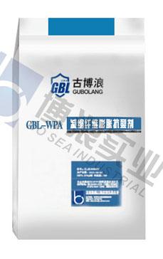 GBL-WPA减缩纤维膨胀抗裂剂