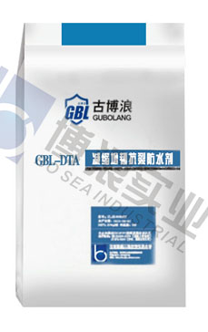 GBL-DTA减缩增韧抗裂防水剂