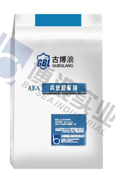 AEA高效膨胀剂