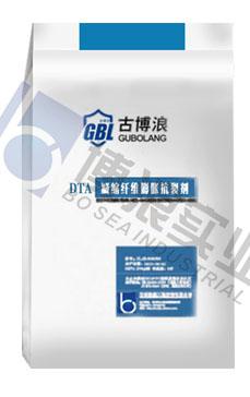 DTA减缩纤维膨胀抗裂剂
