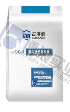 DX-II型高效砼防水剂