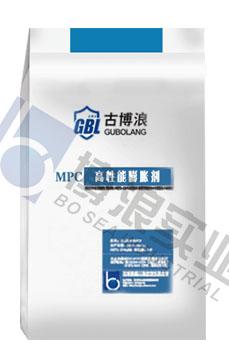 MPC高性能膨胀剂