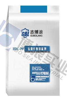 HDC-PP抗裂纤维防水剂