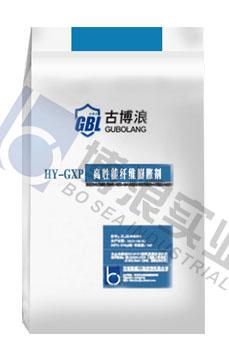 HY-GXP高性能纤维膨胀剂