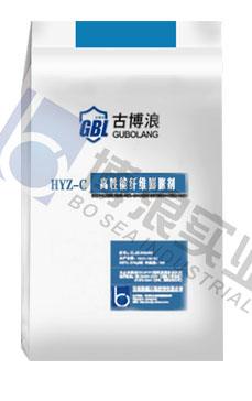 HYZ-C高性能纤维膨胀剂