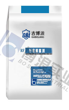 RF纤维膨胀剂