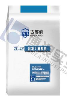 ZL-ZY混凝土膨胀剂
