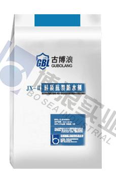 JX-Ⅱ硅质抗裂防水剂