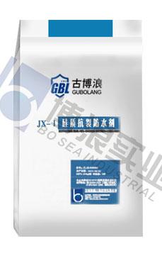 JX-Ⅰ硅质抗裂防水剂