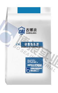 AM砂浆防冻剂
